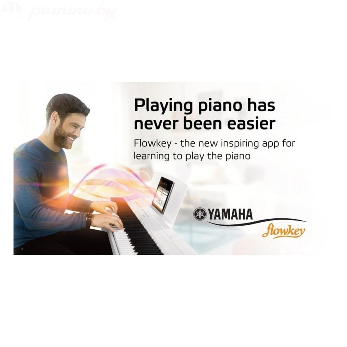 Цифровое пианино Yamaha Clavinova CLP-645 White Фото 3